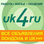 uk4ru_partners_logo